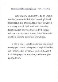 what i want to be when i grow up 6b laura wong