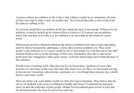 molecular biology homework phd thesis on power quality buy zoology macbeth ambition essay mr marzo s english ii cp web portal weebly