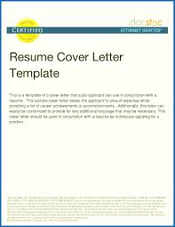Letter Template Page 4 Handtohand Investment Ltd