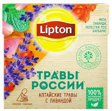 Чайный напиток травяной <b>Lipton</b> Травы России с <b>лавандой</b> в ...