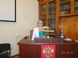Поздравляем главного специалиста эксперта Управления  20 июня 2013 года состоялась защита докторской диссертации главного специалиста эксперта Управления Роспотребнадзора по Архангельской области Татьяны