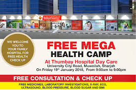 Free Day Care Thumbay Hospital Day Care To Conduct Free Mega Health Camp