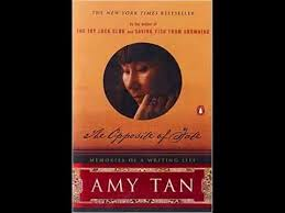 mother tongue amy tan audiobook  mother tongue amy tan audiobook