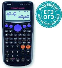Купить <b>Калькулятор CASIO FX-82ES PLUS</b>, черный в интернет ...