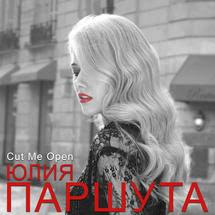 Yuliya Parshuta - Cut Me Open(listen to the song, watch the music video)