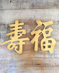 old fashioned japanese calligraphy wall art pictures wall art  on asian calligraphy wall art with awesome japanese calligraphy wall art image collection art wall
