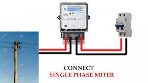 trending single phase meter wiring diagram how to connection single ct kwh meter wiring diagram trending single phase meter wiring diagram how to connection single phase kwh meter