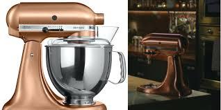 where to copper stand mixer artisan kitchenaid bowl liner