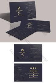 Creative Line Advertising Designer Architect Business Cardtemplates