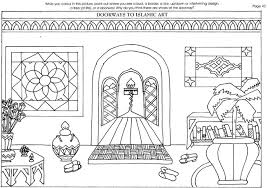 Free Islamic Art Coloring Pages Getwallpapersus