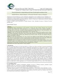 thesis statement in process essay theme