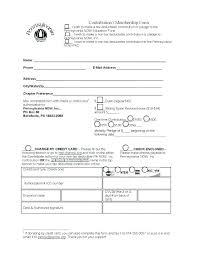 Donation Pledge Form Template Tax Deductible Donation Form Template