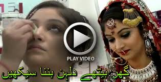 indian bridal makeup tutorial full makeup step by step jpg