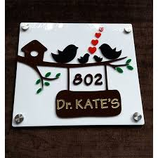 Acrylic Name Plate Design Made By Innovationz By Jasmin Dr Kate Acrylic Name Plate