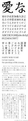 Digigra Picture 37 Kirie系イラストvol5 ペーパークラフト歳時夏秋
