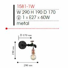 <b>Бра Favourite Faucet 1581</b>-<b>1W</b> купить в интернет-магазине ...
