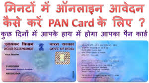 Online Apply - How Ke Kaise To Jankari Kare Hindi Liye For Pan In Youtube Card