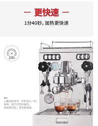 Máy pha cà phê Welhome / 惠 家 KD-320 thương mại chuyên nghiệp máy pha cà phê  gia đình bán tự động hoàn toàn của Ý - Máy pha cà phê