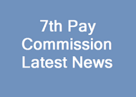 NEW HRA RELATED CIRCULAR AS PER 7TH PAY DATE ;- 05/02/2019