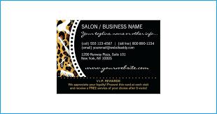 Leopard Print Business Cards Oversized Business Cards Elegant