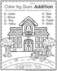 First Grade Coloring Pages First Grade Coloring Sheets Clip Arts