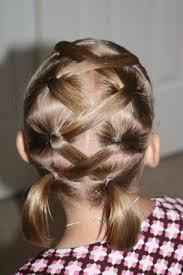 تسريحات الشعر القصير للبنات الصغار صباح الخير