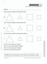 Kindergarten Get The Point Math Worksheet Pics - All About ...