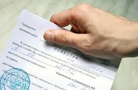 В КемГУ выпускникам не выдают диплом пока они не подпишут  В КемГУ выпускникам не выдают диплом пока они не подпишут повестку в военкомат