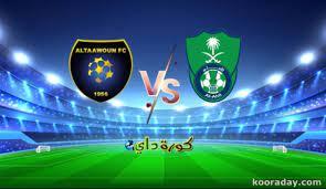 نتيجة مباراة الأهلي والتعاون اليوم في الدوري السعودي للمحترفين