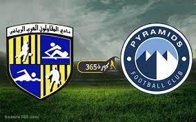 نتيجة مباراة بيراميدز والمقاولون العرب اليوم في الدوري المصري