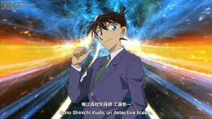 TRAILER] Detective Conan Movie 24 - Global Opening Movie Sub Ita [HD] -  YouTube