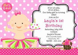 free printable photo birthday card templates awesome free printable 1st birthday invitations templates st birthday