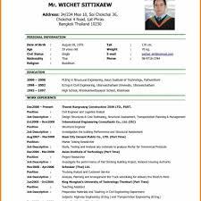 Sample Job Application Resume 100 Outstanding Job Application Resume Examples Of Resumes Pin in 73
