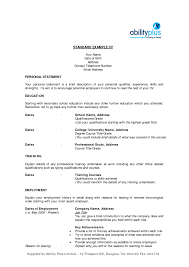 Employee Appraisal Form Sample Resumees And Interests Examples Employee Appraisal Form Sample To 23