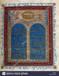 The Tablets Of The Law With Biblical Citations In The Border Bible
