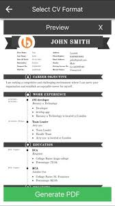 What Is The Best Online Cv Builder? It Needs To Be Convertible To ...