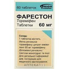 <b>Фарестон таблетки</b> по <b>60мг</b> флакон 60 шт - ОРИОН ...