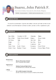Factory Worker Cv Resume For Factory Worker Resume Sample For Factory Worker
