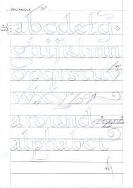 Kindergarten Calligraphy And Handwriting For Children | BILL'S ...
