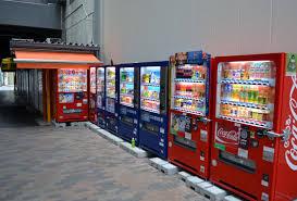Vending Machine Shop Mesmerizing Japanese Vending Machines