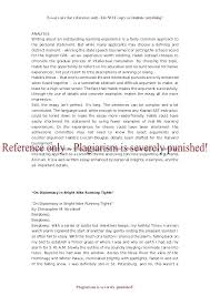 College Essay Examples Common App 2014 And University Of Graphic