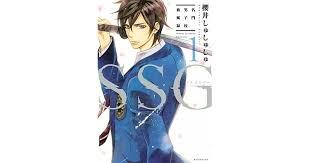 You could read the latest and hottest ssg meimon danshikou keppuuroku 1 in mangahere. Ssg Meimon Danshikou Keppuuroku Ssg 1 By Sakurai Shushushu