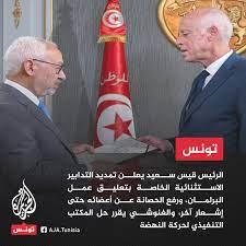 Tunesische Stimme aus Deutschland - صوت تونس من ألمانيا - Home