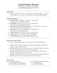 ... example qualification-profile-barista-resume Barista Resume description  resume by Leedell Thomas ...