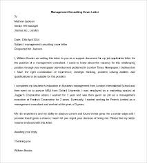 management consulting cover letter template free download templates cover letter for job application