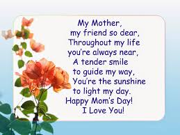 Small Picture Mothers day Ideas Gift Poems Cards Wishes and Quotes To Wish