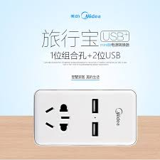 buy america 39 s usb power outlet strip wiring board multi drag recommended for you america s usb wiring board multi drag strip power