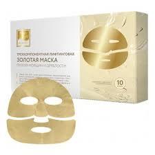 Альгинатная золотая <b>маска для лица</b> BEAUTY STYLE ...