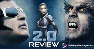 2 0 telugu review
