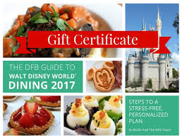 dfb guide gift certificate 2017